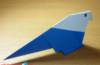 Cara Membuat Origami Burung Merpati – Origami Binatang